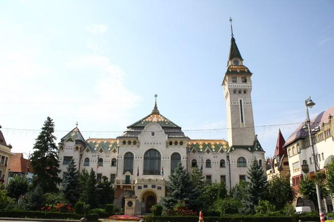 palatul administrativ 1
