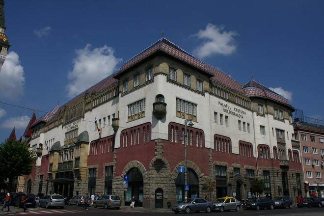 palatul culturii 1