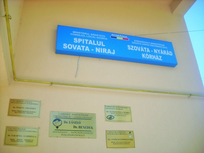 acreditare spital sovata