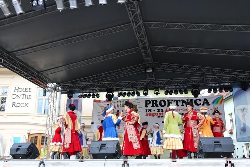 Ansamblu polonezi, ProEtnica 2016
