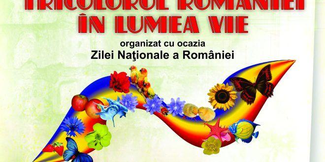 Tricolorul României în lumea vie
