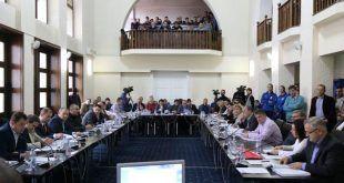 Consiliul Local Tg Mures