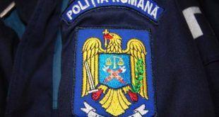 politia_uniforma