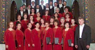 Ziua Indragostitilor la Filarmonica