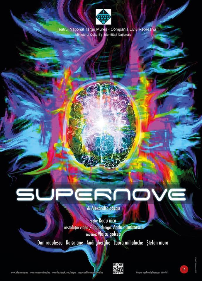 supernove